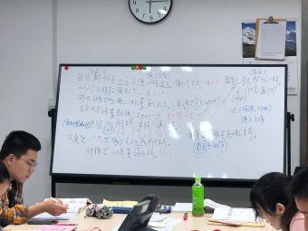 幸芝日语托福雅思日本留学
