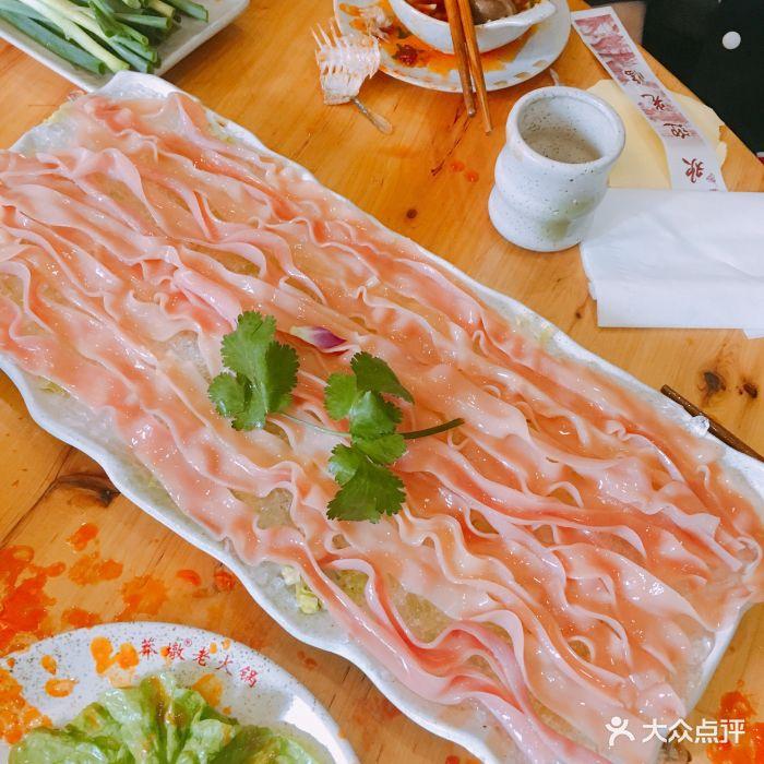 莽墩老火锅(水晶郦城店)九尺鹅肠图片 - 第9张