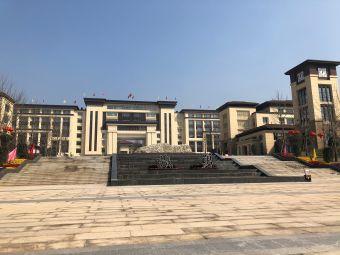 南充高级中学(临江校区)