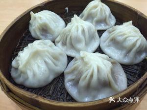老盛兴苏州汤包馆