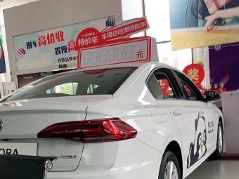 衡阳长久博华汽车销售服务有限公司