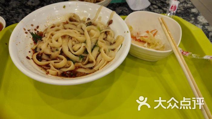 广场城美食远洋-图片-唐山美食-大众点评网乌市美食节第八届图片