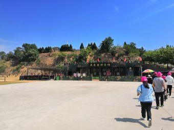 孟良崮旅游景区游客中心