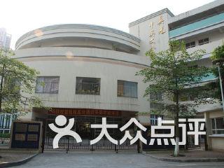 广州市真光中英文电话小学,图片,时间,营业地址小学生表演图片