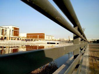 华北理工大学(建设路校区)