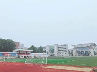 郑州市第九中学