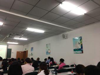 山东大学继续教育学院青岛直属中心