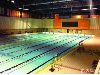 奥林匹克花园游泳馆