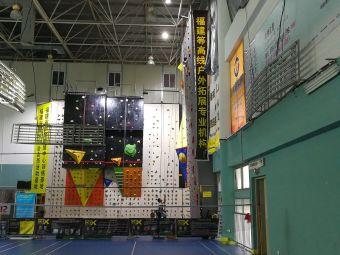 金山全民健身活动中心乒乓球馆