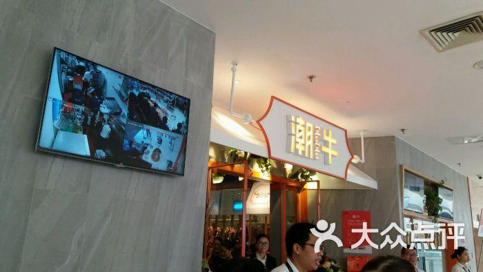 blublu潮牛(万达广场店)图片 - 第8张