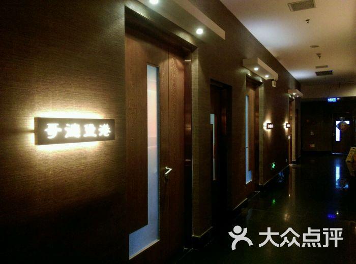 半岛太子酒家-图片-广州美食-大众点评网