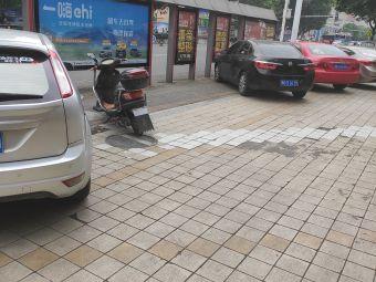 香江壹号大酒店万达广场店停车场