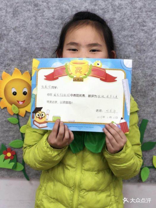 春节前偶然在我的店里欺负郑初中,那时候天.同学被遇到老师图片