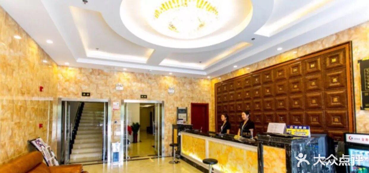 金源雨林休闲酒店-图片-北京酒店-大众点评网图片