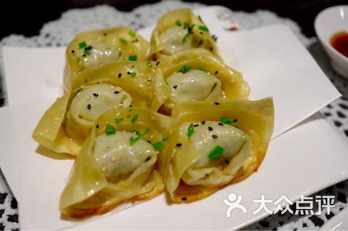 熠盛料理-油煎馄饨图片-上海美食-大众点评网
