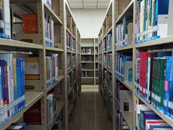 山东大学趵突泉校区图书馆