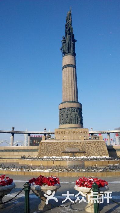 人民防洪胜利纪念塔的点评