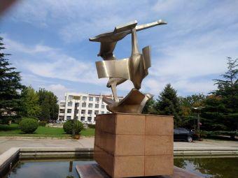 唐山学院(南校区)