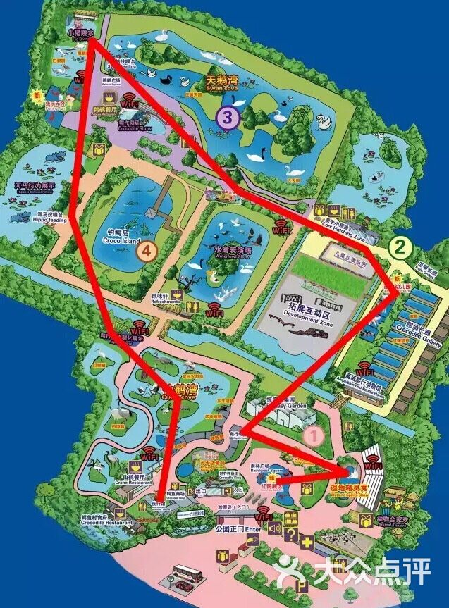 广州长隆飞鸟乐园图片-北京动物园-大众点评网