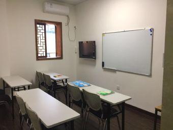 行知学园(长沙校区)
