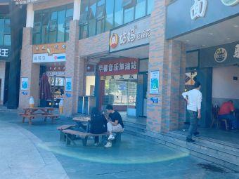 热水服务区-停车场