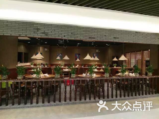 鱼尚鲜石锅鱼-美食-台州美食綦江图片沙溪路图片