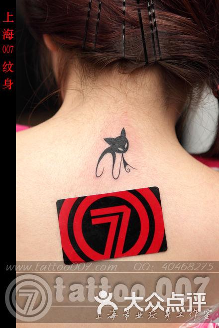 tattoo007纹身工作室(上海007纹身工作室)小黑猫纹身图片 - 第1661张
