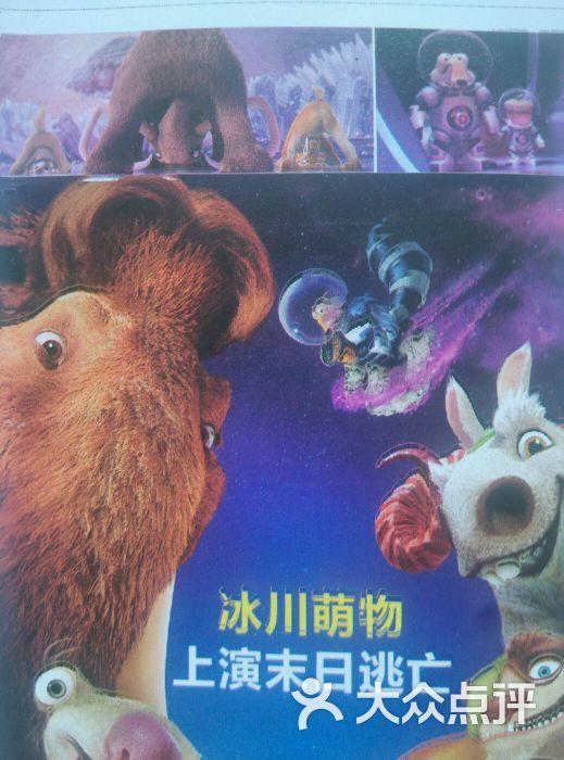 很萌的电影动物头像