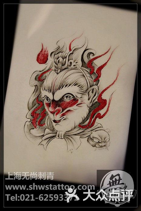手稿:齐天大圣孙悟空纹身图案~无尚刺青