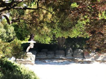 日本友誼花園