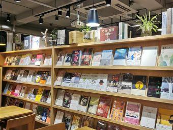 我的精神家园·王小波书店