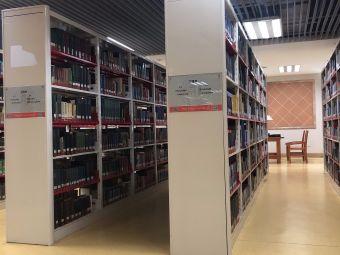 南方医科大学图书馆