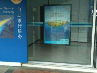 中国建设银行(青林路ATM自助银行网点)