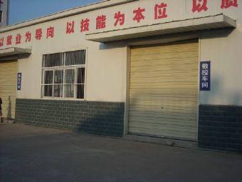 安徽省颍上县职教中心