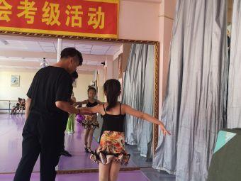 青苹果舞蹈(东丰店)