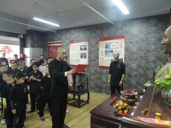 宇熙咏春拳(西平总馆)