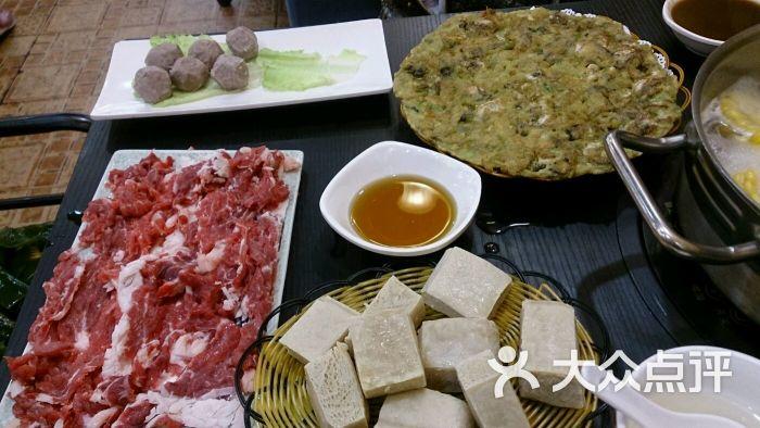 大吉利潮汕牛肉火锅(河西店)图片 - 第2张