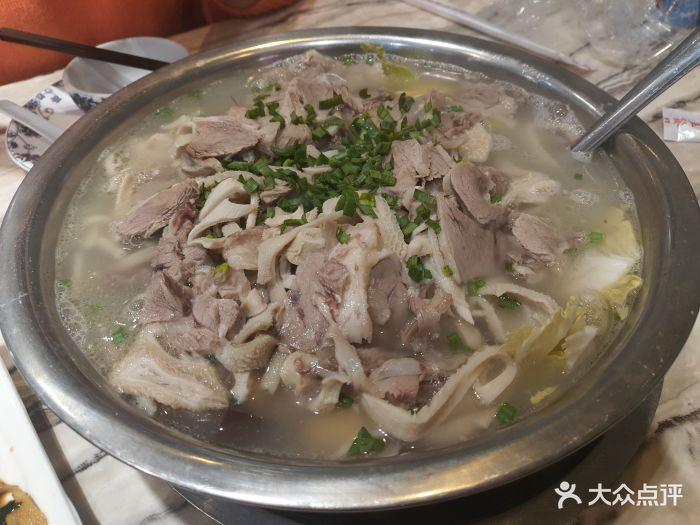 乾品斋藏书羊肉-羊肉羊肚火锅-菜-羊肉羊肚火锅图片