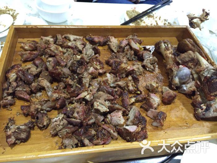 本味齐齐哈尔烤肉