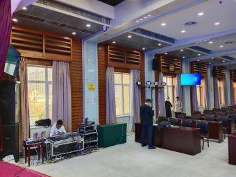东源大酒店-会议中心