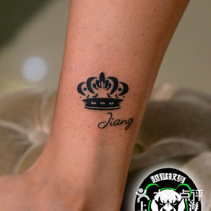 越狱刺青脚腕字母纹身图片-北京纹身-大众点评网图片