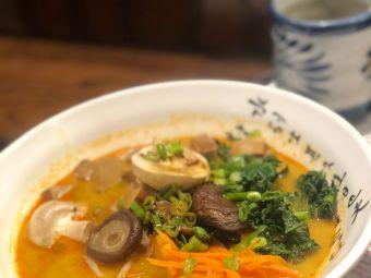 Gokoku Vegetarian Ramen Shop