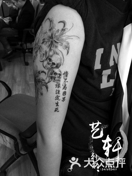 彼岸花纹身