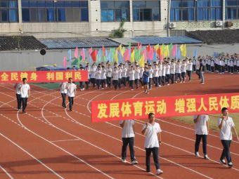 江阴实验中学