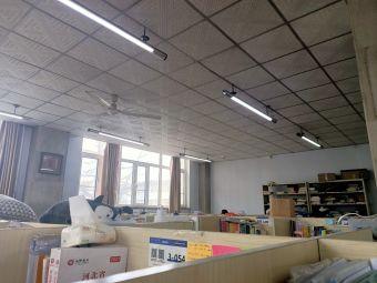 逸夫图书馆