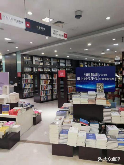 宝安比较大的一个初中应该是上中学的学位时候中部开初房南京书城图片