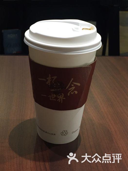 太平洋咖啡(长泰广场店)-海盐焦糖拿铁图片-上海美食