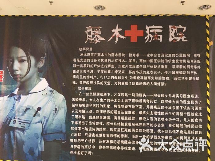 藤木病院_藤木病院湛江站图片 - 第2张