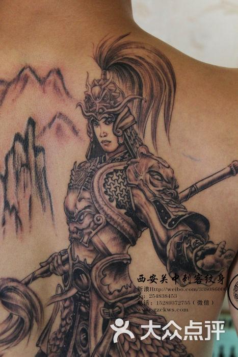 关中刺客纹身 满背赵云纹身 西安纹身店图片 西安丽人