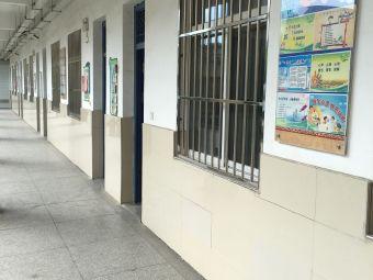 南京市沿江小学